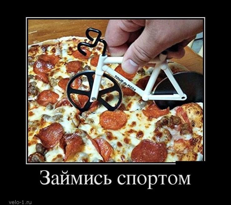 demotivatory-demotivator-smeshnye-demotivatory-demotivator-so-smyslom_685682989
