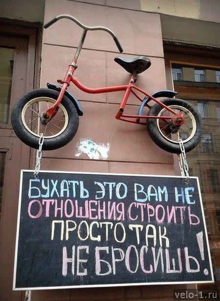 Велосипедная подборка из 20 фотографий на ВЕЛО-1.ру