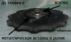 kak-uluchshit-tochnost-pereklyucheniya-prakticheski-lyubogo-pereklyuchatelya-shimano-do-urovnya-xtr-dura-ace
